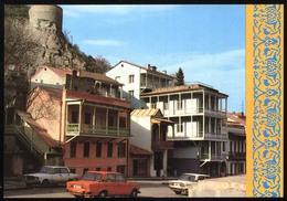 1986 GEORGIA TBILISI - Georgia