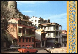 1986 GEORGIA TBILISI - Géorgie