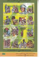 2000 Libya Peoples Revolution Health Education Petroleum Science Complete Set Of 3 Sheets  MNH - Libië