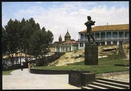 1983 GEORGIA TBILISI - Géorgie