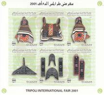2001 Libya Tripoli Fair Saddle Horses Complete Miniature Sheet Of 6 MNH - Libië