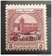 J27 - Jordan Occupation Of Palestine  1949 SG PT38 MNH - Obligatory Tax - Palestine