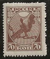 Russie 1918 N° Y&T :  138 ** - 1917-1923 Republic & Soviet Republic