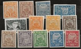 Russie 1921 N° Y&T :  139 à 149 ** - 1917-1923 République & République Soviétique