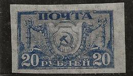 Russie 1921 N° Y&T :  142 (papier Mince) ** - Neufs