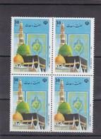 Iran 1991  SC#2474   MNH ( BLOC K ) - Iran