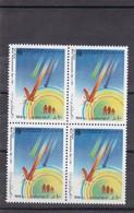 Iran 1991  SC#2455   MNH ( BLOC K ) - Iran