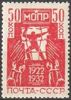 1932 :-: 10°anniversaire Du MOPR. Timbre Neuf * - Infime Trace De Charnière - - 1923-1991 URSS