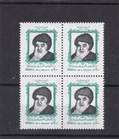 Iran 1991  SC#2452   MNH ( BLOC K ) - Iran