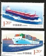 J) 2011 CHINA, BOAT, SET OF 2 MNH - Other