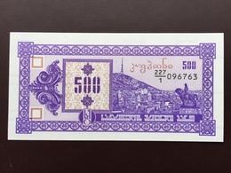 GEORGIA P29 500 LARIS 1993 UNC - Géorgie
