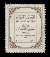 Iraq Scott #RA-13, 5f Brown (1967) Postal Tax Stamp, Used - Iraq