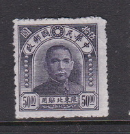 China North-Eastern Provinces  Scott 25 1946 Dr Sun Yat-sen,$ 50 Blue Violet,Mint - Chine Du Nord-Est 1946-48