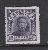 China North-Eastern Provinces  Scott 25 1946 Dr Sun Yat-sen,$ 50 Blue Violet,Mint - North-Eastern 1946-48