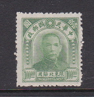 China North-Eastern Provinces  Scott 48 1947 Dr Sun Yat-sen,$ 100 Green,Mint - North-Eastern 1946-48