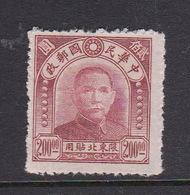 China North-Eastern Provinces  Scott 49 1947 Dr Sun Yat-sen,$ 200 Rose Brown,Mit - Chine Du Nord-Est 1946-48