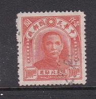 China North-Eastern Provinces  Scott 52 1947 Dr Sun Yat-sen,$ 1000 Deep Orange,used - North-Eastern 1946-48