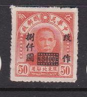 China North-Eastern Provinces  Scott 56 1948 Dr Sun Yat-sen $ 8000 On 50c Orange,mint - Chine Du Nord-Est 1946-48