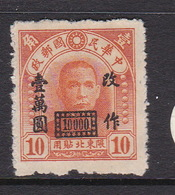 China North-Eastern Provinces  Scott 57 1948 Dr Sun Yat-sen $ 10000 On 10c Orange,mint - Chine Du Nord-Est 1946-48