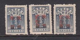 China North-Eastern Provinces  Scott J7-J9 1948 Postage Due,Mint - North-Eastern 1946-48