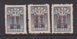 China North-Eastern Provinces  Scott J7-J9 1948 Postage Due,Mint - Chine Du Nord-Est 1946-48
