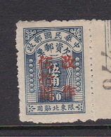 China North-Eastern Provinces  Scott J9 1948 Postage Due,$ 50 0n 50c Dark Blue,Mint - Chine Du Nord-Est 1946-48