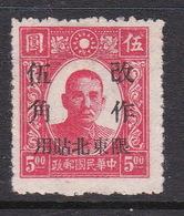 China North-Eastern Provinces  SG 1 1946 Dr Sun Yat-sen 50c On $ 5 Red,mint - Chine Du Nord-Est 1946-48