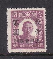 China North-Eastern Provinces  SG 4 1946 Dr Sun Yat-sen $ 2 On $ 20 Purple,mint - North-Eastern 1946-48