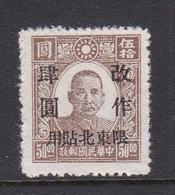 China North-Eastern Provinces  SG 5 1946 Dr Sun Yat-sen $ 4 On $ 50 Brown,mint - Chine Du Nord-Est 1946-48