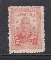 China North-Eastern Provinces  SG 56 1947 President 60th Birthda,$ 5.00 Vermillion,mint Hinged - North-Eastern 1946-48