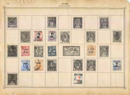 42 TIMBRES STAMP CHINA CHINE HONG-KONG INDOCHINE KOUANG-TCHEOU SURTAXE POSTAGE ASIE - Chine