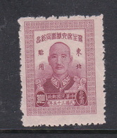 China North-Eastern Provinces  SG 59 1947 President 60th Birthda,$ 30 Claret,mint Hinged - North-Eastern 1946-48