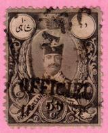 IRAN - PERSE - Postes Persanes - 1886- Numéro Y&T 47 Oblitéré - Iran