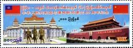 Myanmar 2010 The 60th Anniversary Of Myanmar-China Diplomatic Relations Stamp 1v MNH - Myanmar (Burma 1948-...)