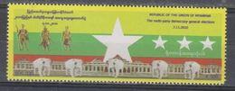 Myanmar 2010 Elections Stamp 1v MNH - Myanmar (Burma 1948-...)