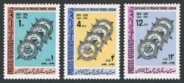 Afghanistan 839-841,MNH.Michel 1092-1094. 1st Afghan Postage Stamps,100,1970. - Afghanistan