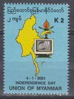 Myanmar 2001 The 53th Anniversary Of Independence Stamp 1v MNH - Myanmar (Burma 1948-...)