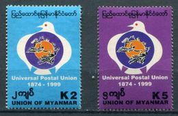 Myanmar 1999 The 125th Anniversary Of The UPU Stamps 2v MNH - Myanmar (Burma 1948-...)