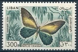 LIBAN 1965  Y&T PA 340 Xx ; Mi# 908 MNH - Lebanon