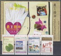 China Hong Kong 2011 Volunteerism (stamps 4v+MS) MNH - 1997-... Chinese Admnistrative Region