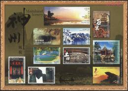 China Hong Kong 2011 Mainland Scenery MS Of 10v MNH - 1997-... Chinese Admnistrative Region