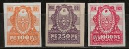 Russie 1921 N° Y&T :  150 à 152 ** - Unused Stamps