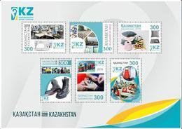 Kazakhstan 2018.Light Industry Of Kazakhstan. Block. New !!! - Kazakhstan