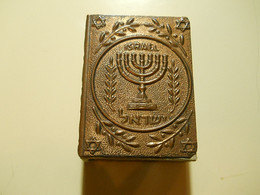 Protective Matchbox Of Perhaps Cooper (5x4x1.5cm) Israel???? - Cajas/Cofres