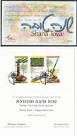 Shana Tova - Israel 2018 Philatelic Service Jewish Judaica Item - New Year - Israel