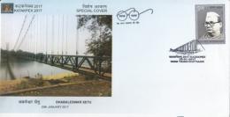 India  2017  Bridges  Dhabaleswar Setu  Suspension Bridge Over  Mahanadi River  Special Cover  #  14923  D Inde Indien - Bridges