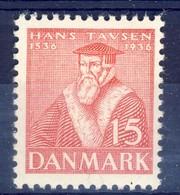 +Denmark 1936. Reformation. Michel 231. MNH(**) - Unused Stamps
