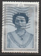 GB 1990 90th Birthday Of Queen Elizabeth Queen Mother Used SG 1508 - 1952-.... (Elizabeth II)