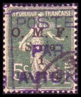 Syrie - Poste Aérienne - N° 1 Oblitéré. Signé Brun. - Syria (1919-1945)