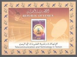Yemen Republic  - Republique 2004 Yvert  BF 40, Telecommunications & Technologies - Miniature Sheet - MNH - Yemen